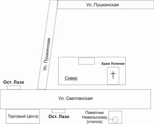 Схема проезда к храму Успения