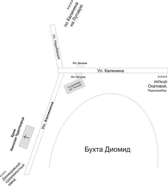 Схема проезда к храму