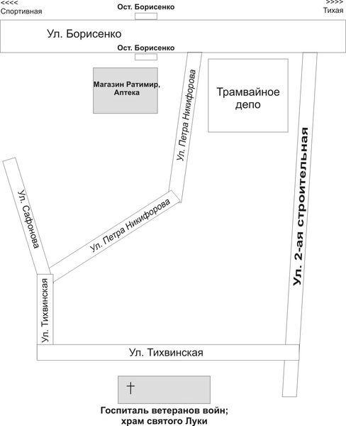 Адрес и телефоны домового